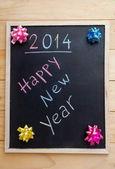 2014 - New Year — Stock Photo
