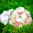 Stock Photo: Wedding bouquet of bride- beautiful wedding flowers outdoor