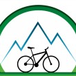 Royalty-Free Stock Vector Image: Design for mountain bikers