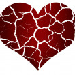 Royalty-Free Stock Vector Image: Broken heart in peaces