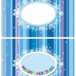Merry Christmas — Stock Vector #15030483