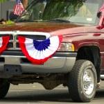 American Flag — Stock Photo #1859986