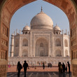 Taj Mahal — Stock Photo #35823679