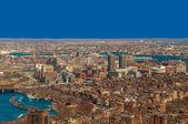 Vista da cidade de boston — Foto Stock
