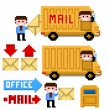 Set of pixel icon. Theme office and mail — Stock Vector
