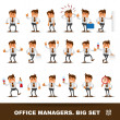 Stock Vector: Set of Happy office man