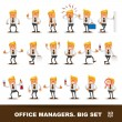 Set of Happy office man — Stock Vector #31400339