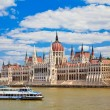 Building Of Hungarian Parliament — Stock Photo