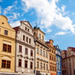 Houses On A Town Square In Prague - Stock Photo