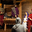 Christmas nativity figurines — Stock Photo