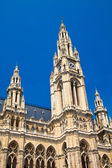 Towers of Rathaus in Vienna — Stock Photo