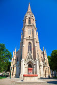 St. Othmar's Catholic Church - Vienna — Stok fotoğraf
