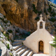 Small church of St. Nicholas in Crete — Stock Photo