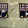 Stock Photo: Windows of old house