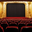 Stock Photo: Theater - interior view