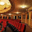 theater - interior view — Stock Photo