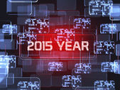 2015 year screen concept  — Stock Photo