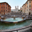 The Spanish Steps — Stock fotografie
