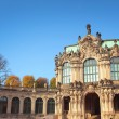 Museum in Dresden — Stock Photo
