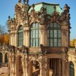 Zwinger Museum — Stock Photo