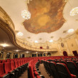 Classica theatre — Stock Photo