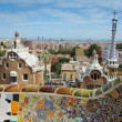 Famous Park Guell — Stock Photo