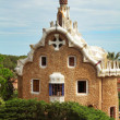 Stock Photo: park guell in barcelona