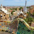park guell — Stock Photo #26134073