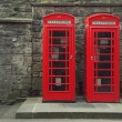 telephone box — Stock Photo