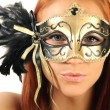 Face in mask — Stock Photo #8820363