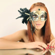 Mirror and mask — Stock Photo #8820445