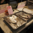 Saltwater fish on the counter fish market in Macau. — Stock Photo