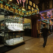 Stores sell gold jewelry and watches evening in Macau — Stock Photo