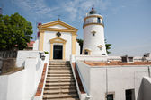 Guia Lighthouse, Fortress and Chapel in Macau — Stock fotografie