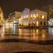 View in rain on the Historic Centre of Macao - Senado Square — Stock Photo