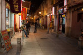 Staré čtvrti macau v noci. — Stock fotografie