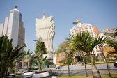 Modern part of Macau — Stock Photo