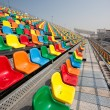 Stock Photo: Seats for spectators for racing cars.