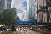 Сentral business district Hong Kong — Stock Photo