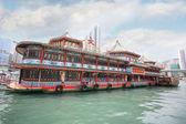 Famous Tai Pak floating restaurant in Hong Kong — Stock Photo