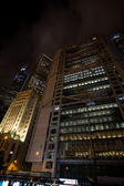 Central is the central business district Hong Kong — Stock fotografie