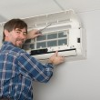 Adjuster air conditioning system — Stock Photo #5721620