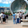 Astana, the capital of Kazakhstan — Stock Photo