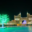 Night Astana, the capital of Kazakhstan. Khan Shatyr — Stock Photo
