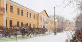Winter city landscape — Stock Photo