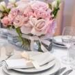 Detail of an elegant dinner — Stock Photo