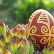 Croatian traditional easter egg in the nature — Foto de Stock