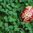 图库照片: CroatiEaster egg made with traditional decorating techniques