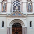 Постер, плакат: Greek Catholic Church of Saints Cyril and Methodius in Zagreb