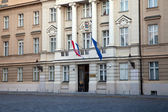The Croatian Sabor or Parliament in Zagreb, Croatia. — Stock Photo